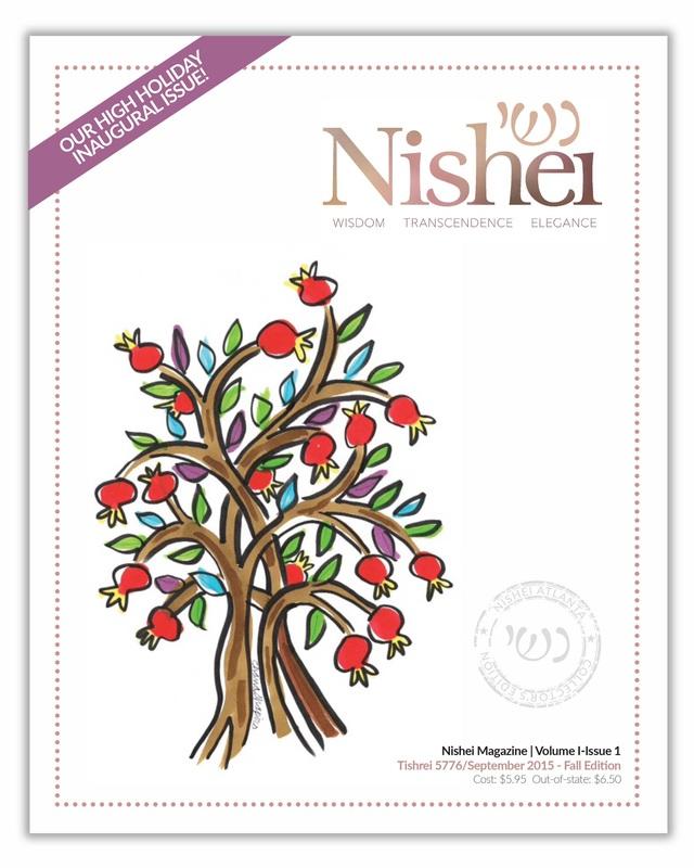 nishei cover 1